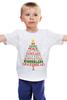 """Детская футболка """"Christmas Tree"""" - новый год, звезда, рождество, new year, christmas, christmas tree, 2015"""