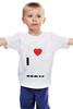 "Детская футболка ""i love msk"""