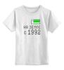 """Детская футболка классическая унисекс """"на Земле с 1992"""""""