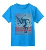 """Детская футболка классическая унисекс """"Chappie / Робот Чаппи"""" - кино, робот, chappie, чаппи, kinoart"""