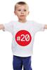 """Детская футболка """"#20 красный круг"""" - навальный четверг, navalny, двадцать"""