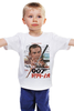 """Детская футболка классическая унисекс """"Dr No """" - 007, кино, иероглифы, james bond, джеймс бонд"""