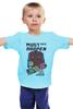 """Детская футболка """"Назад в Будущее (Back to the Future)"""" - назад в будущее, 2015, must happen"""