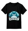 """Детская футболка классическая унисекс """"Мой сосед Тоторо"""" - мой сосед тоторо, тоторо, аниме"""