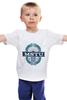 """Детская футболка классическая унисекс """"Мгту им.баумана"""" - бауманка, мгту им баумана, bauan mstu"""