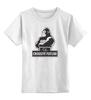 """Детская футболка классическая унисекс """"Crossfit / Кроссфит"""" - горилла, фитнесс, crossfit, кроссфит, kinoart"""