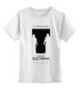 "Детская футболка классическая унисекс ""Daft Punk -Electroma"" - электроника, daft punk, kinoart, electroma"