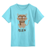 """Детская футболка классическая унисекс """"Умный Кот"""" - кот, очки, cat, meow"""