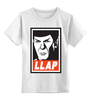 """Детская футболка классическая унисекс """"Спок (Star Trek)"""" - obey, star trek, спок, spock, звёздный путь"""