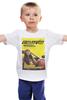 """Детская футболка классическая унисекс """"Death Proof """" - иероглифы, tarantino, квентин тарантино, death proof, доказательство смерти"""