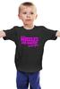 """Детская футболка классическая унисекс """"ФитПит.рф - Спортивное питание"""" - спорт, фитнес, спортзал, кросфит, майка для спорта"""
