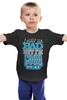 "Детская футболка ""I May Be Bad LS"" - style, cool, стиль, дизайнерский"