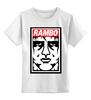 """Детская футболка классическая унисекс """"Рэмбо (Rambo)"""" - rambo, рэмбо, сталлоне"""