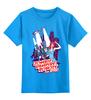 """Детская футболка классическая унисекс """"Космические захватчики (зомби, вампиры, роботы)"""" - zombie, space, апокалипсис, vampire, robots"""