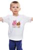 """Детская футболка """"Мне все равно"""" - приколы, еда, cake, тортик, поросёнок"""