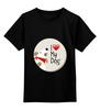 """Детская футболка классическая унисекс """"my dog"""" - любовь, dog, собака, best friend"""