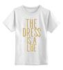 """Детская футболка классическая унисекс """"Какого цвета Платье?"""" - dress, цвет платья, the dress is a lie"""