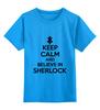 "Детская футболка классическая унисекс ""Keep calm and believe in sherlock holmes"" - англия, сериал, 2014, bbc, sherlock, moriarty, мориарти, шерлок, британия, uk"