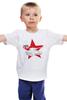 """Детская футболка """"Оружие Победы! — Т-34"""" - звезда, победа, 9 мая, оружие, танк"""