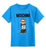 "Детская футболка классическая унисекс ""Moschino"" - прикол, юмор, бренд, fashion, brand, branding"
