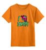 """Детская футболка классическая унисекс """"Я Люблю Зомби"""" - zombie, зомби, я люблю зомби, i love zombies"""