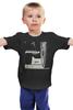 """Детская футболка классическая унисекс """"Fast & Furious / Форсаж"""" - авто, форсаж, тачки, kinoart, пол уокер"""