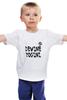 """Детская футболка классическая унисекс """"Devine Yogini"""" - йога, 8 марта, ом, философия, yoga"""
