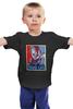"""Детская футболка классическая унисекс """"Чаки (Детская игра)"""" - чаки, chucky"""
