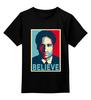 """Детская футболка классическая унисекс """"Дэвид Духовны (Believe)"""" - x-files, believe, секретные материалы, дэвид духовны, david duchovny"""