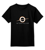 """Детская футболка классическая унисекс """"Интерстеллар (Interstellar)"""" - space, космос, черная дыра, black hole, интерстеллар"""