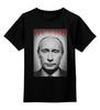 """Детская футболка классическая унисекс """"Путин"""" - путин, putin, mr president"""