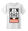 """Детская футболка классическая унисекс """"Мегатрон"""" - трансформеры, hail, град, мегатрон"""