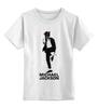 """Детская футболка классическая унисекс """"Michael Jackson """" - майкл джексон, michael jackson, king of pop"""