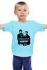 """Детская футболка """"Шерлок"""" - sherlock holmes, детектив, драма"""