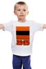 """Детская футболка """"Георгиевская лента"""" - ссср, победа, 1945, горжусь, помню"""