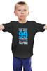 """Детская футболка классическая унисекс """"ФитПит.рф - Спортивное питание"""" - спорт, фитнес, спортзал, жим лежа, спортивное питание"""