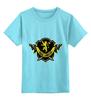 """Детская футболка классическая унисекс """"Happy"""" - сериал, игра престолов, game of thrones, ланнистер, ланнистеры"""