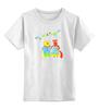 """Детская футболка классическая унисекс """"Жених и невеста"""" - молодым, кот, лиса, любовь, счастье"""