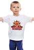 """Детская футболка """"Спасибо деду за Победу!"""" - ссср, победа, горжусь, помню, великая отечественная война"""