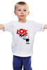 "Детская футболка классическая унисекс ""I love you"" - i love, love is"