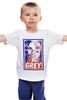 """Детская футболка классическая унисекс """"саша грей"""" - секс, sex, саша грей, sasha grey"""