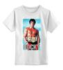"""Детская футболка классическая унисекс """"Rocky Balboa"""" - rocky, сильвестр сталлоне, rambo, sylvester stallone, рокки бальбоа"""