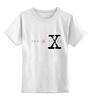 """Детская футболка классическая унисекс """"X-files"""" - кино, фильмы, x-files, секретные материалы, серилы"""