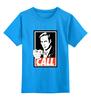 """Детская футболка классическая унисекс """"Call Saul"""" - obey, better call saul, лучше звоните солу, сол гудман"""