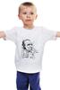 """Детская футболка классическая унисекс """"Чарльз Буковски(Charles Bukowski)"""" - буковски, bukowski, чарльз буковски, charles bukowski"""