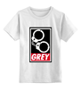"""Детская футболка классическая унисекс """"50 оттенков серого (Fifty Shades of Grey)"""" - секс, бдсм, obey, наручники, 50 оттенков серого"""