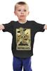 """Детская футболка классическая унисекс """"Шериф Зомби (Ходячие Мертвецы)"""" - zombie, ходячие мертвецы, the walking dead"""