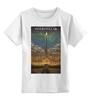 """Детская футболка классическая унисекс """"Интерстеллар """" - космос, научная фантастика, интерстеллар, interstellar"""