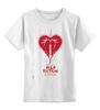 """Детская футболка классическая унисекс """"Pulp Fiction - heart"""" - tarantino, криминальное чтиво, pulp fiction, квентин тарантино, drags"""