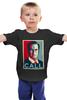 "Детская футболка классическая унисекс ""Better call Saul"" - call, better call saul, лучше звоните солу, сол гудман"